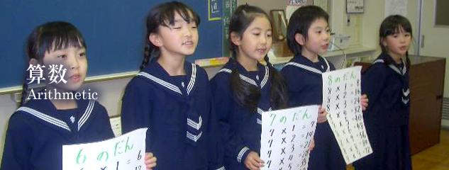 ... -算数[盛岡白百合学園小学校 : 小学校算数ドリル : 小学校